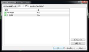 Ikokuno_Sign_V