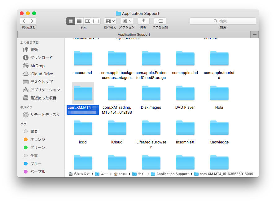 fx-mt4-mac-インジケーター-導入