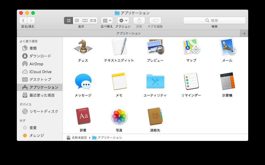 mac-インジケーターmt4-導入方法