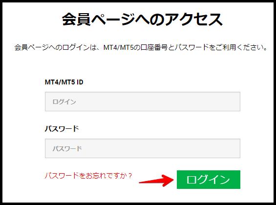 XM-追加口座-マニュアル