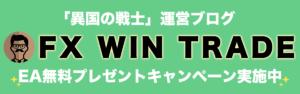 ikokuno-senshi-blog