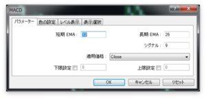 macd-setting-mt4