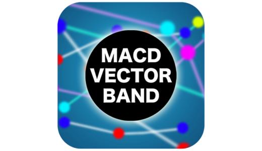 自作MT4インジケーター「MACD ベクトル ボリンジャーバンド」!スクイーズやエクスパンションも共に確認出来る!