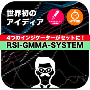 rsi-gmma-異国の戦士