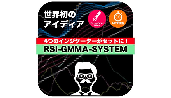 rsi-gmma-fx