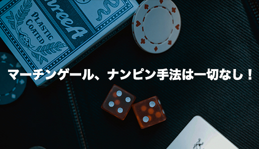 ikokuno-victory-mt4