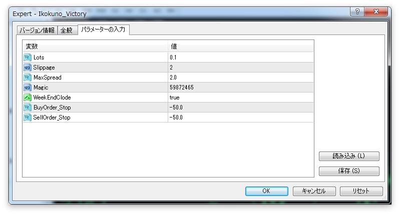 mt4設定-自動売買システム