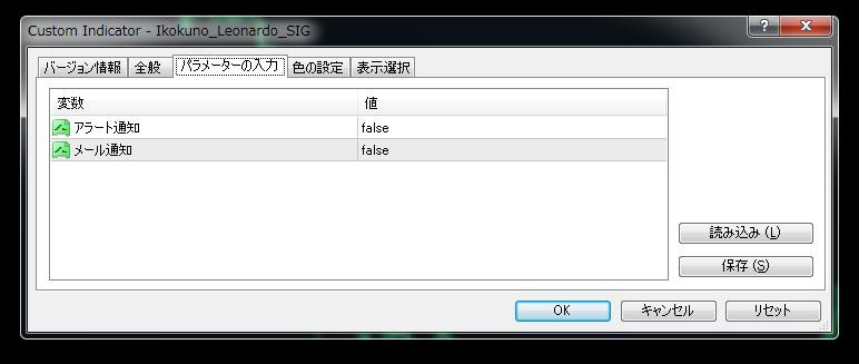 Ikokuno_Leonardo-異国の戦士-インジケーター