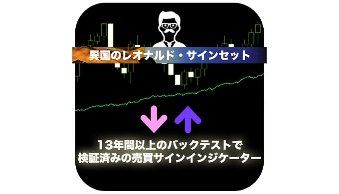 ikokunosenshi-fx