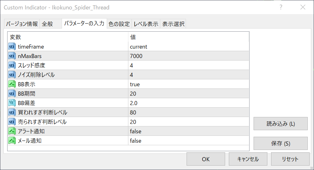 ikokuno-senshi-fx-setting
