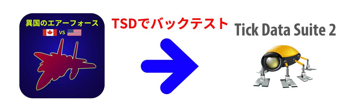 ikokuno-airforce