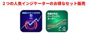 ikokunosenshi-sale-cheap