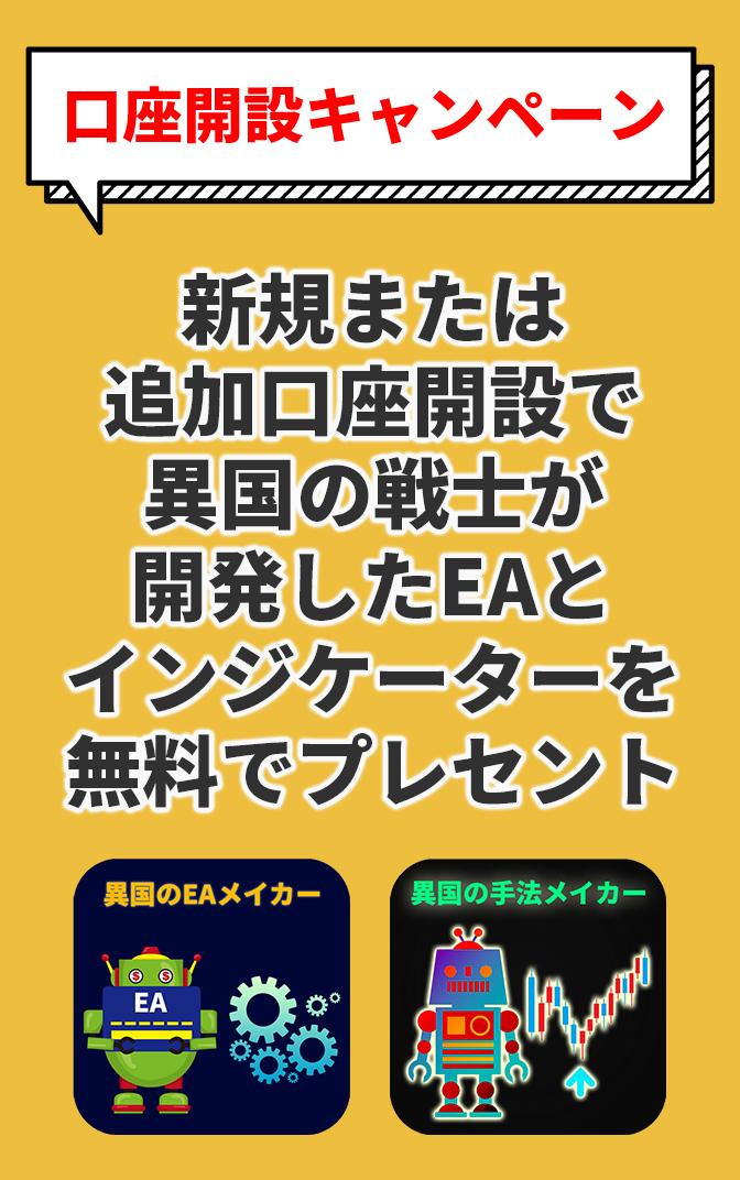 ikokunosenshi-ea-indicator