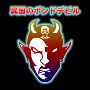 ikokuno_GBP_Devil